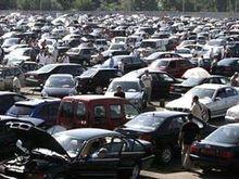 Как не купить автомобиль, находящийся в залоге у банка (кредитный)?